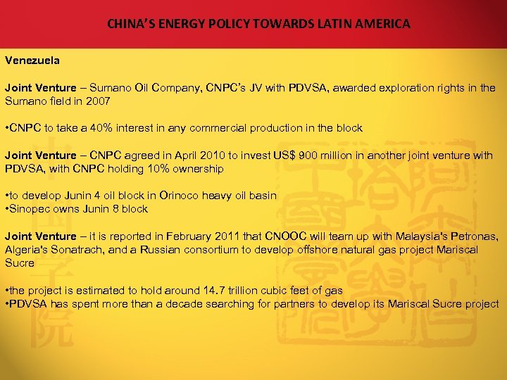 CHINA'S ENERGY POLICY TOWARDS LATIN AMERICA Venezuela Joint Venture – Sumano Oil Company, CNPC's