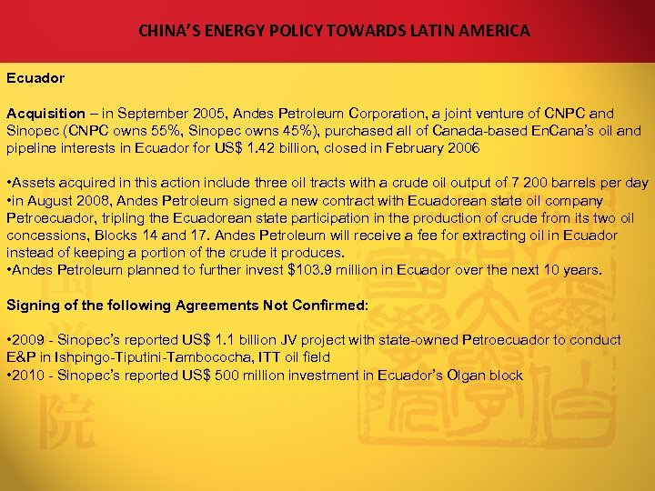 CHINA'S ENERGY POLICY TOWARDS LATIN AMERICA Ecuador Acquisition – in September 2005, Andes Petroleum