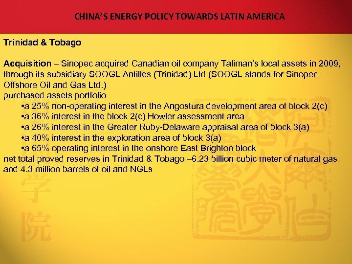 CHINA'S ENERGY POLICY TOWARDS LATIN AMERICA Trinidad & Tobago Acquisition – Sinopec acquired Canadian