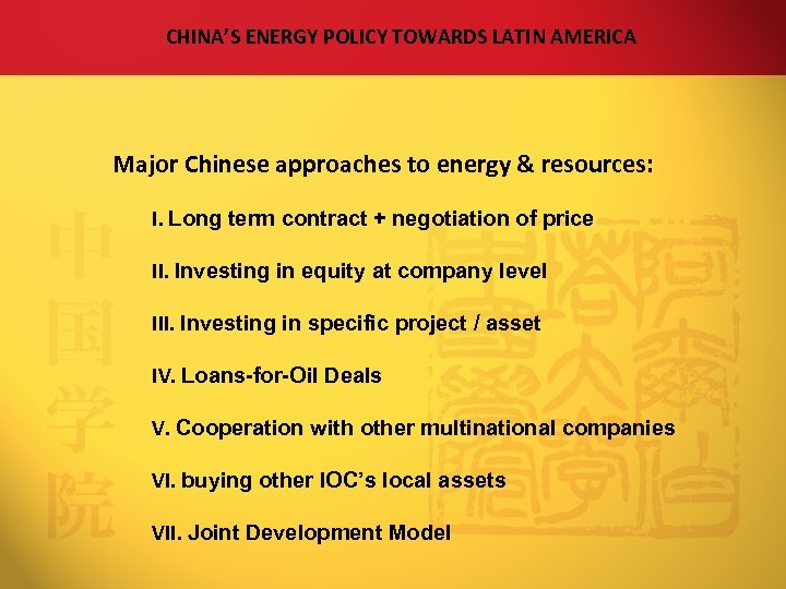 CHINA'S ENERGY POLICY TOWARDS LATIN AMERICA Major Chinese approaches to energy & resources: I.