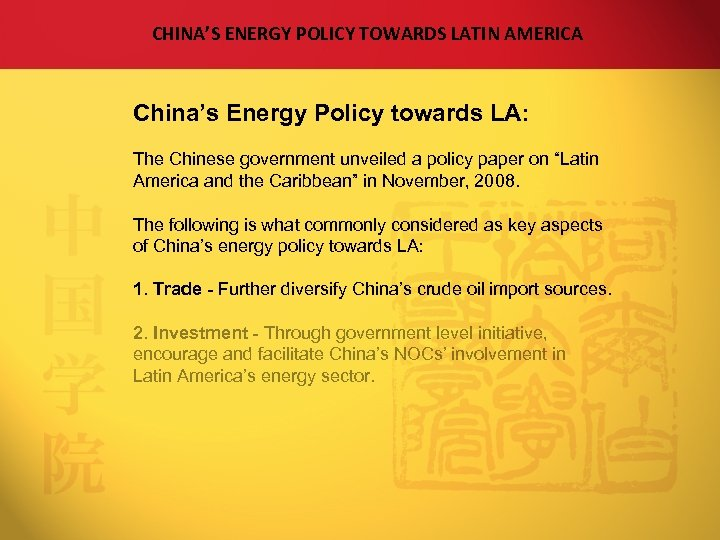 CHINA'S ENERGY POLICY TOWARDS LATIN AMERICA China's Energy Policy towards LA: The Chinese government