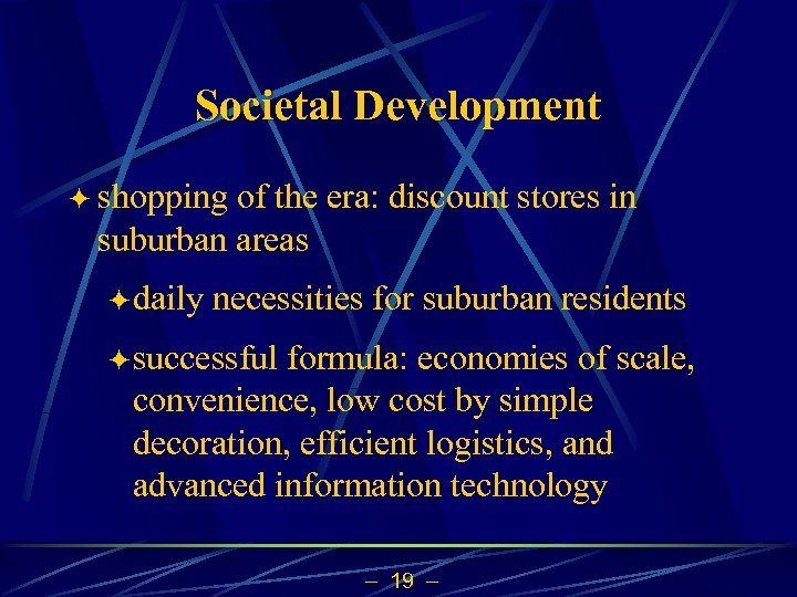 Societal Development ö shopping of the era: discount stores in suburban areas ödaily necessities
