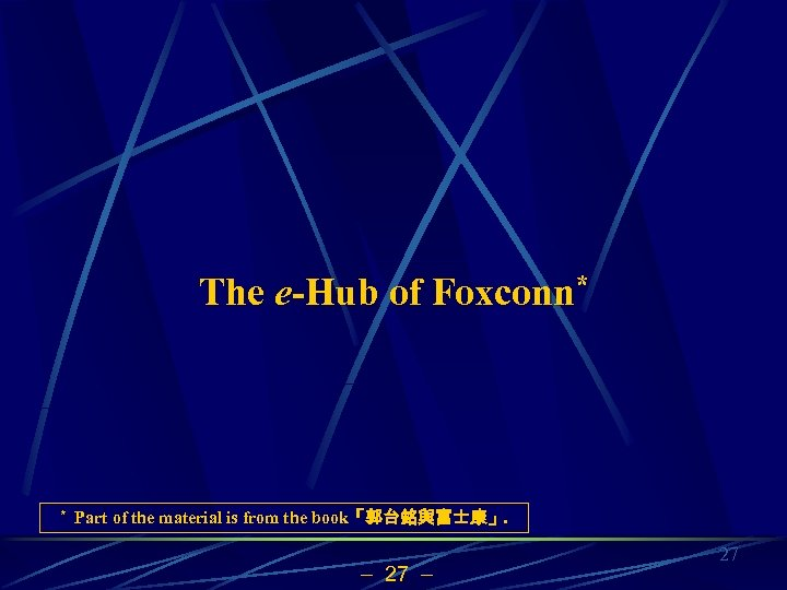 The e-Hub of Foxconn* * Part of the material is from the book「郭台銘與富士康」. 27