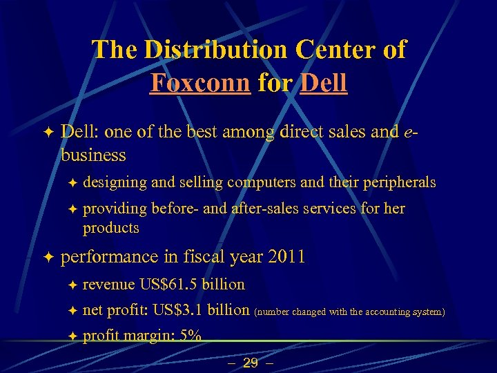 The Distribution Center of Foxconn for Dell ö Dell: one of the best among
