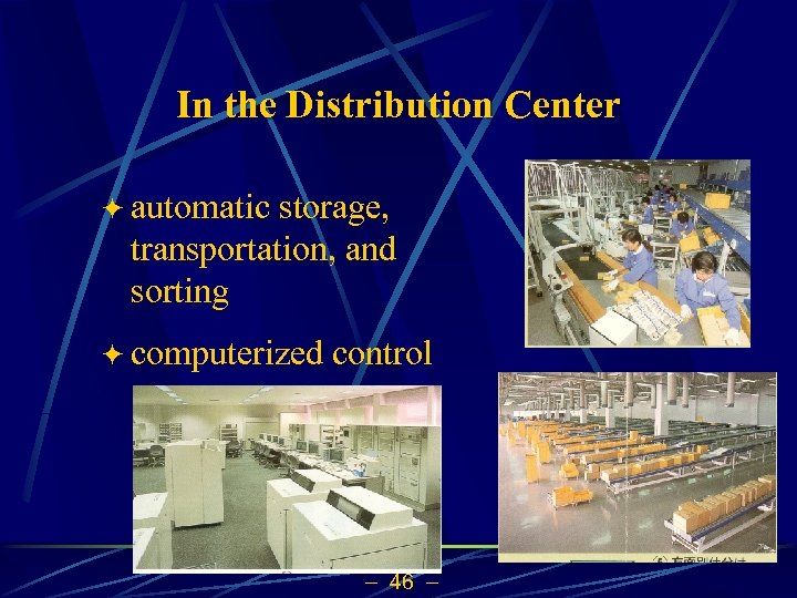 In the Distribution Center ö automatic storage, transportation, and sorting ö computerized control 46