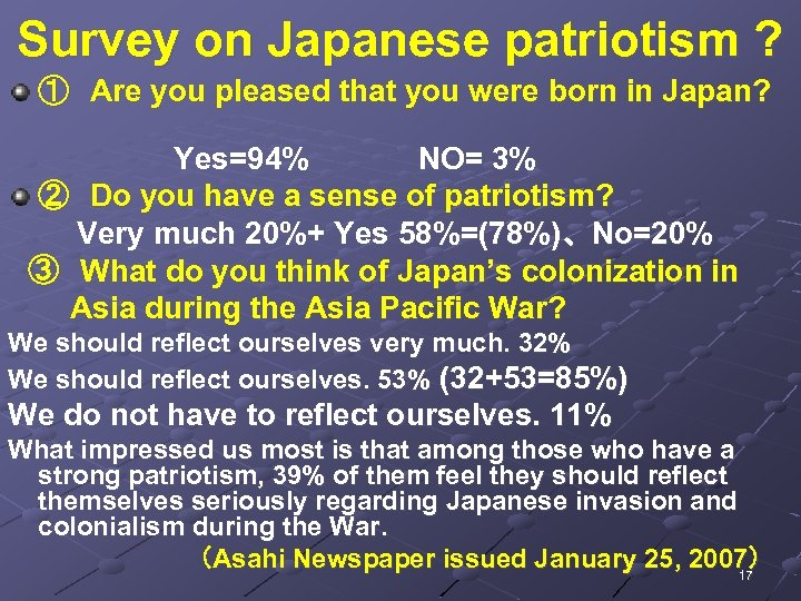 Survey on Japanese patriotism ? ① Are you pleased that you were born in Japan?
