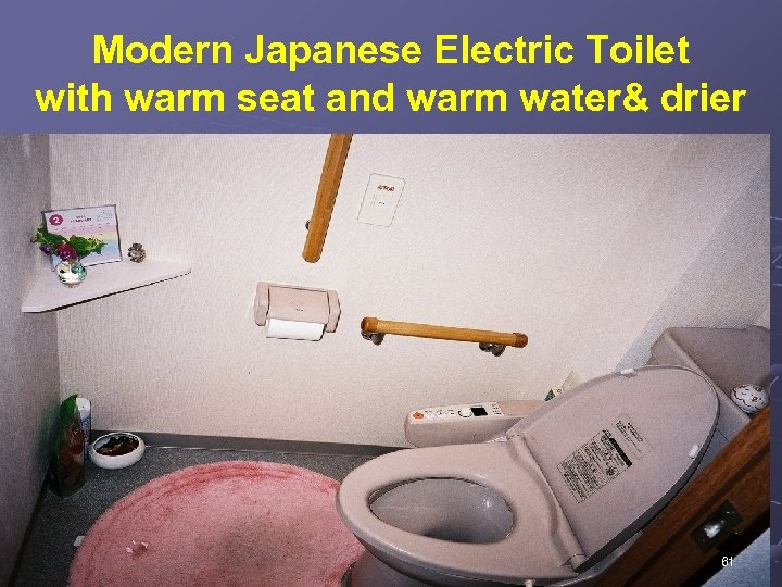 Modern Japanese Electric Toilet with warm seat and warm water& drier 61
