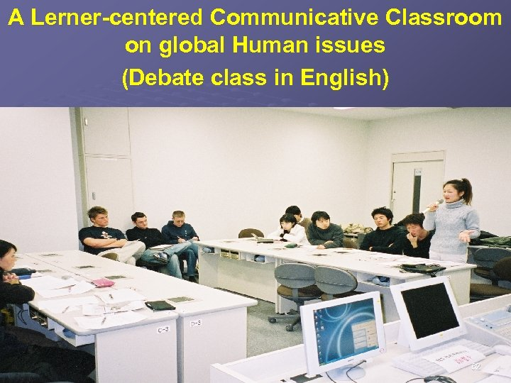 A Lerner-centered Communicative Classroom on global Human issues (Debate class in English) 62
