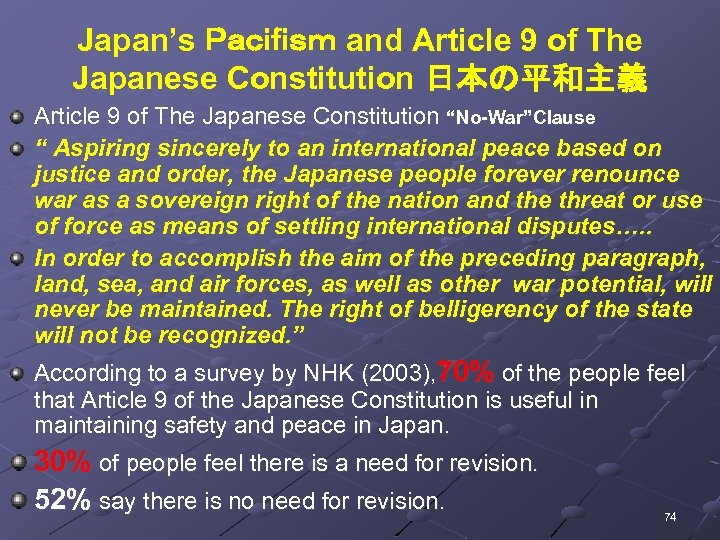 Japan's Pacifism and Article 9 of The Japanese Constitution 日本の平和主義 Article 9 of The