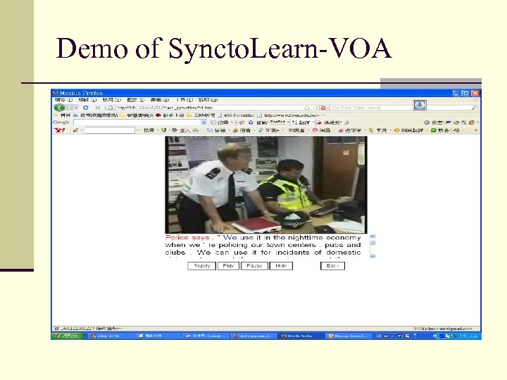 Demo of Syncto. Learn-VOA