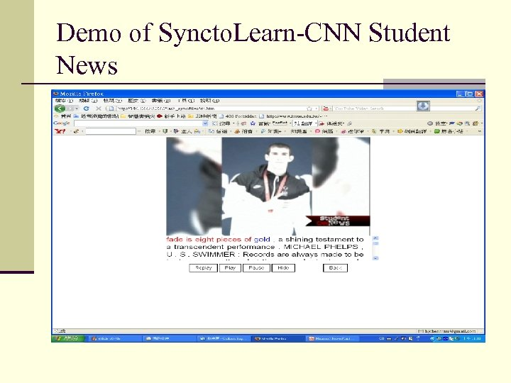 Demo of Syncto. Learn-CNN Student News
