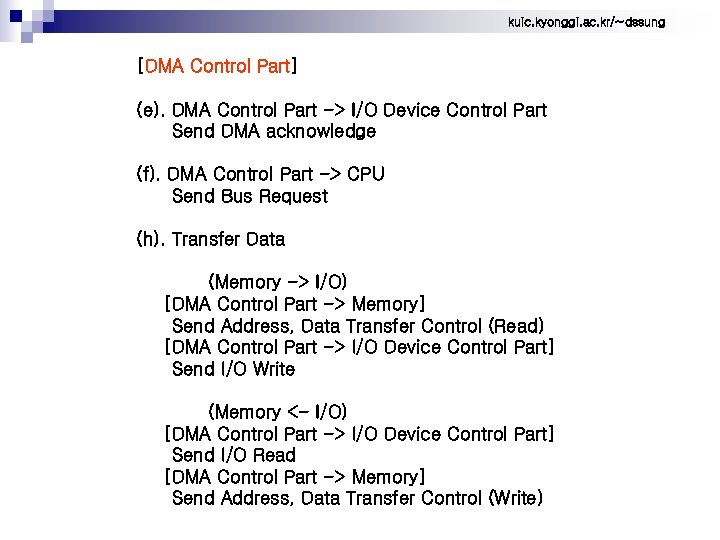 kuic. kyonggi. ac. kr/~dssung [DMA Control Part] (e). DMA Control Part -> I/O Device