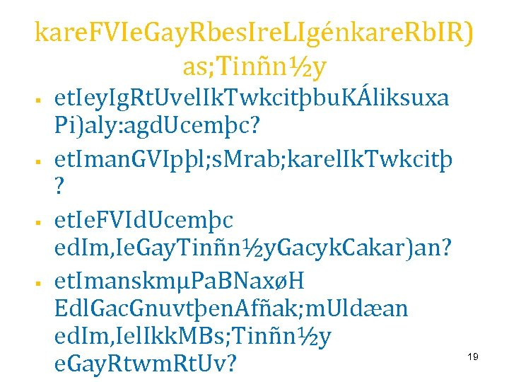 kare. FVIe. Gay. Rbes. Ire. LIgénkare. Rb. IR) as; Tinñn½y § § et. Iey.