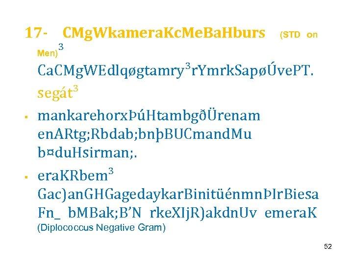 17 - CMg. Wkamera. Kc. Me. Ba. Hburs (STD on Men)³ Ca. CMg. WEdlqøgtamry³r.