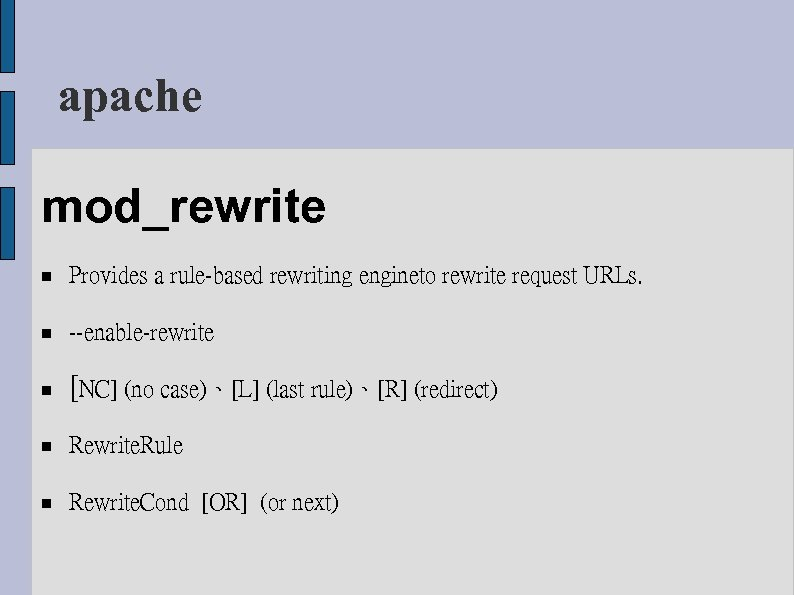 apache mod_rewrite Provides a rule-based rewriting engineto rewrite request URLs. --enable-rewrite [NC] (no case)、[L]