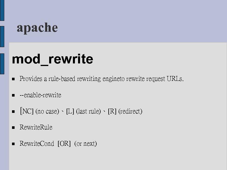apache mod_rewrite Provides a rule-based rewriting engineto rewrite request URLs. --enable-rewrite [NC] (no case)、[L]