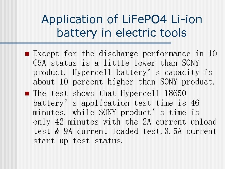 Application of Li. Fe. PO 4 Li-ion battery in electric tools n n Except