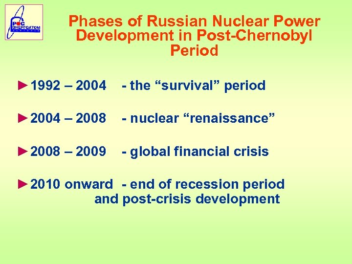 Phases of Russian Nuclear Power Development in Post-Chernobyl Period ► 1992 – 2004 -