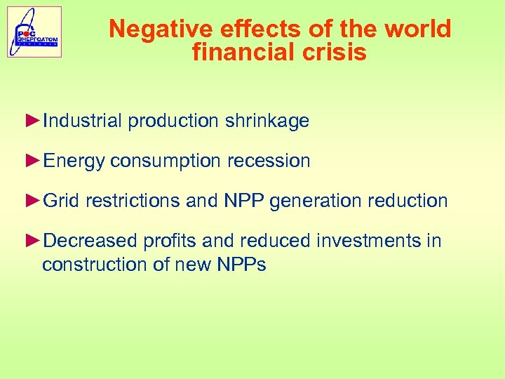 Negative effects of the world financial crisis ►Industrial production shrinkage ►Energy consumption recession ►Grid