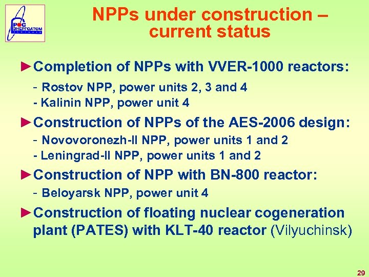 NPPs under construction – current status ►Completion of NPPs with VVER-1000 reactors: - Rostov
