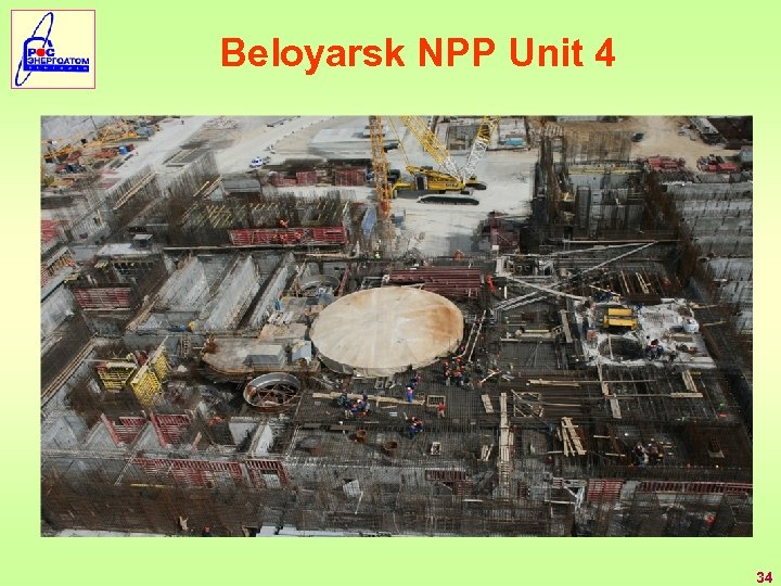 Beloyarsk NPP Unit 4 34