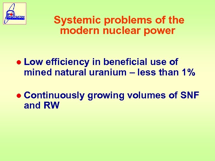 Systemic problems of the modern nuclear power ● Low efficiency in beneficial use of