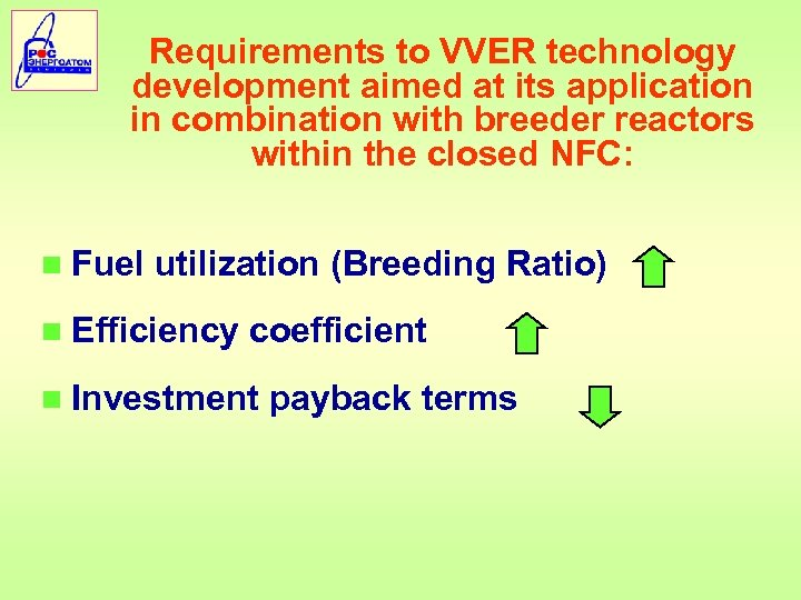 Requirements to VVER technology development aimed at its application in combination with breeder reactors