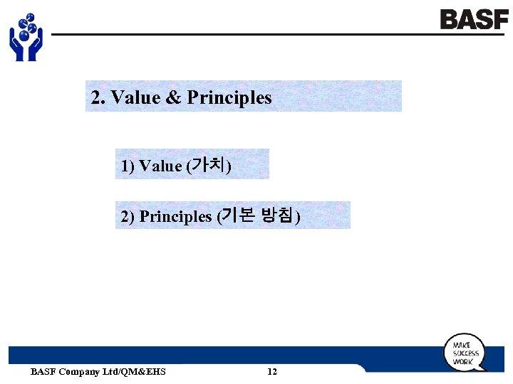 2. Value & Principles 1) Value (가치) 2) Principles (기본 방침) BASF Company Ltd/QM&EHS