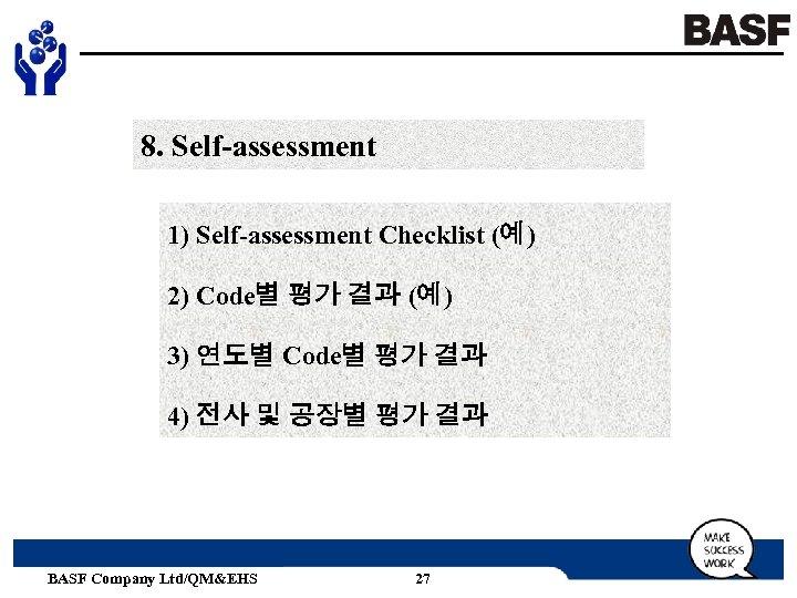 8. Self-assessment 1) Self-assessment Checklist (예) 2) Code별 평가 결과 (예) 3) 연도별 Code별
