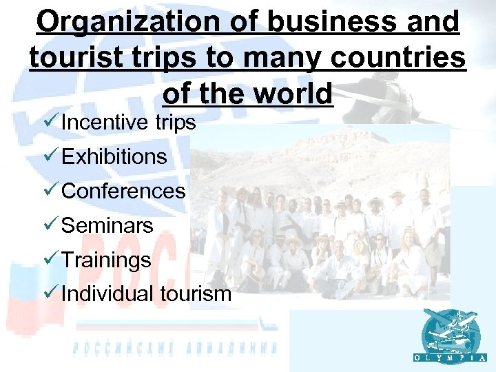 Organization of business and tourist trips to many countries of the world ü Incentive