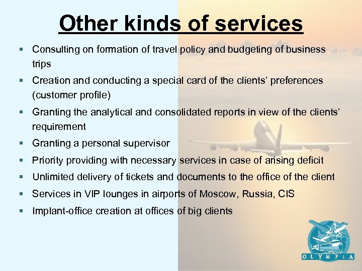 Other kinds of services § Consulting on formation of travel policy and budgeting of