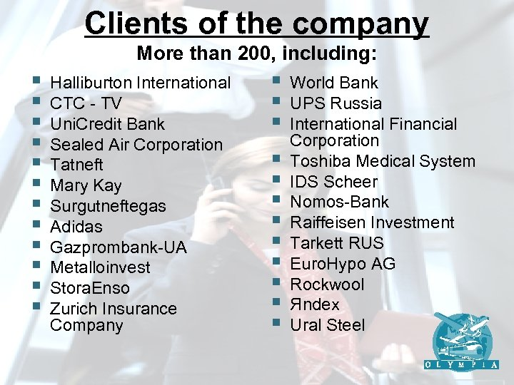Clients of the company More than 200, including: § § § Halliburton International СТС