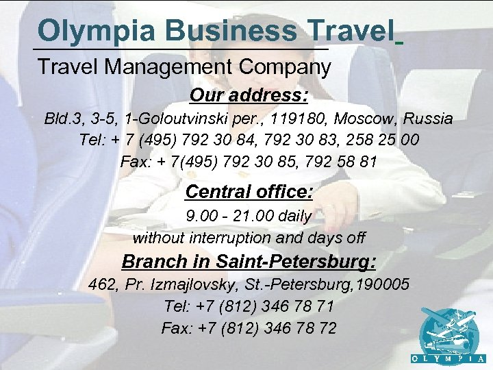 Olympia Business Travel Management Company Our address: Bld. 3, 3 -5, 1 -Goloutvinski per.