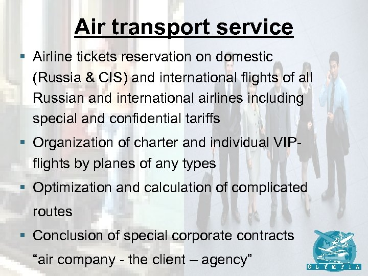 Air transport service § Airline tickets reservation on domestic (Russia & CIS) and international