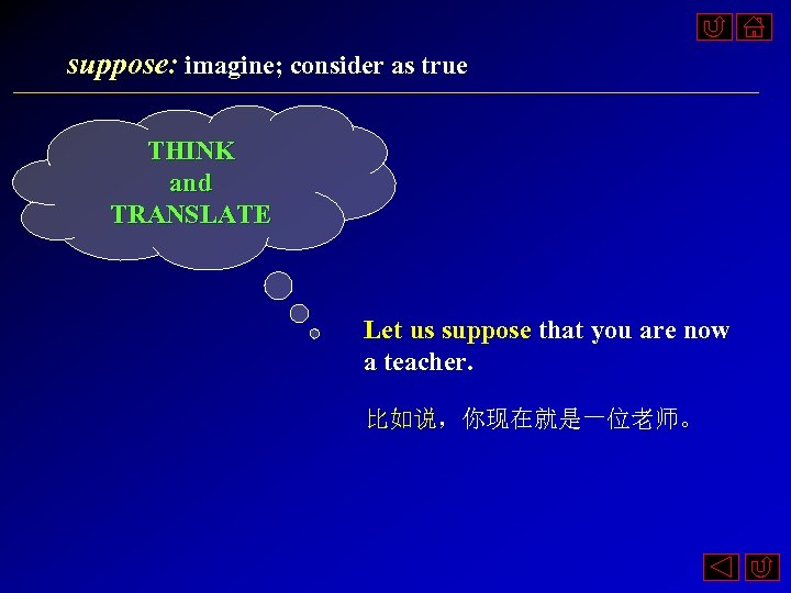 suppose: imagine; consider as true THINK and TRANSLATE Let us suppose that you are