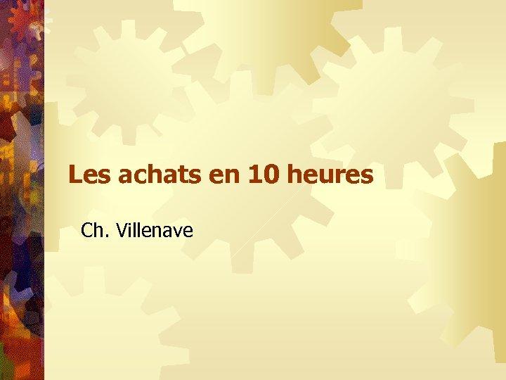 Les achats en 10 heures Ch. Villenave