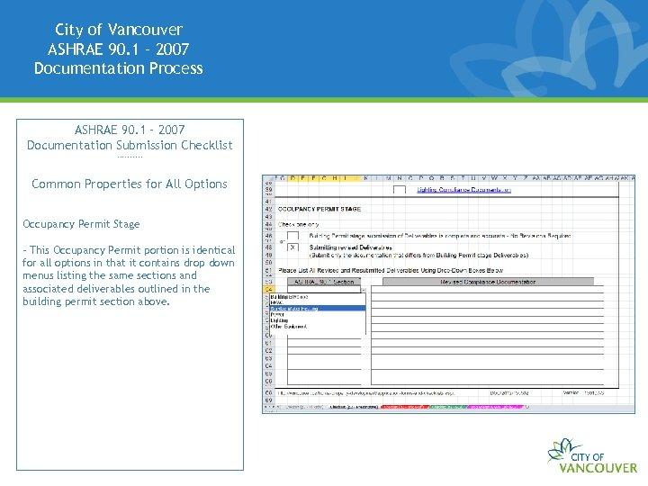 City of Vancouver ASHRAE 90. 1 – 2007 Documentation Process ASHRAE 90. 1 –