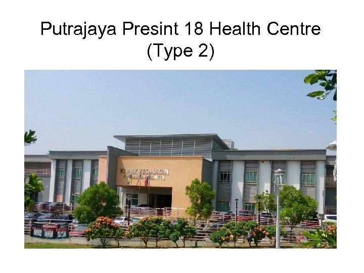 Putrajaya Presint 18 Health Centre (Type 2)