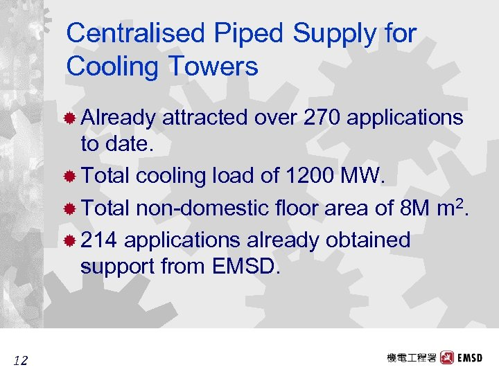 Centralised Piped Supply for Cooling Towers ® Already attracted over 270 applications to date.
