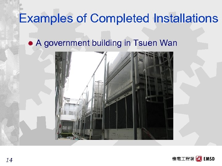 Examples of Completed Installations ®A 14 14 government building in Tsuen Wan