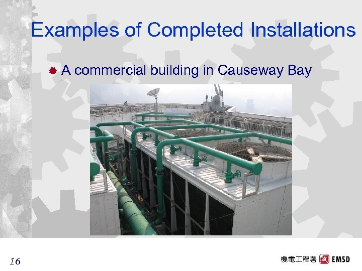 Examples of Completed Installations ®A 16 16 commercial building in Causeway Bay
