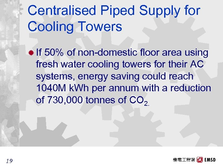 Centralised Piped Supply for Cooling Towers ® If 50% of non-domestic floor area using