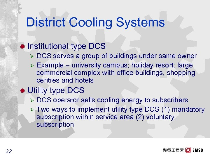 District Cooling Systems ® Institutional type DCS Ø DCS serves a group of buildings