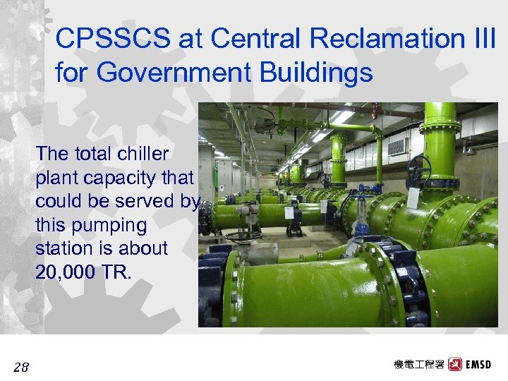CPSSCS at Central Reclamation III for Government Buildings The total chiller plant capacity that
