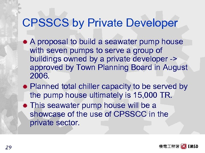 CPSSCS by Private Developer ®A proposal to build a seawater pump house with seven