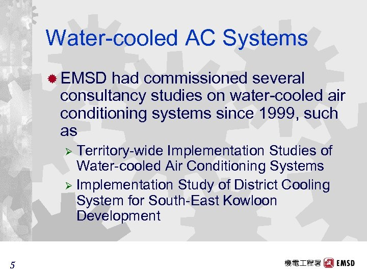 Water-cooled AC Systems ® EMSD had commissioned several consultancy studies on water-cooled air conditioning