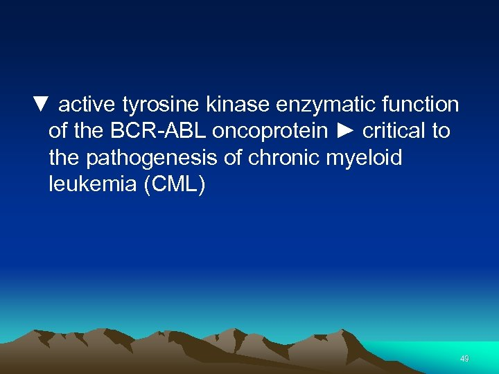 ▼ active tyrosine kinase enzymatic function of the BCR-ABL oncoprotein ► critical to the