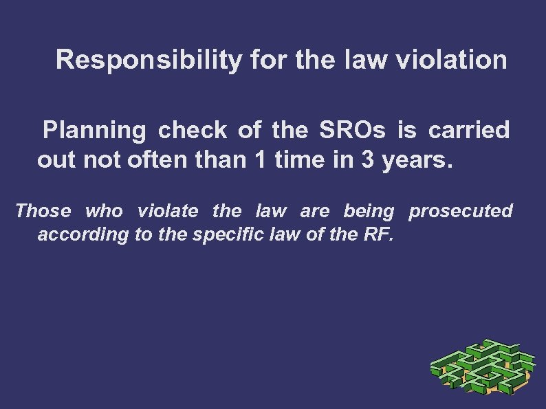 Responsibility for the law violation Planning check of the SROs is carried out not
