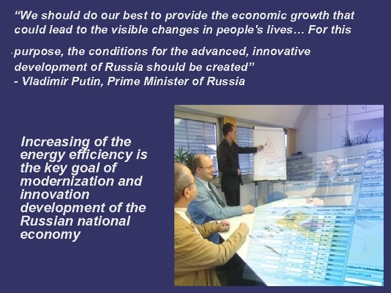 """""""We should do our best to provide the economic growth that could lead to"""