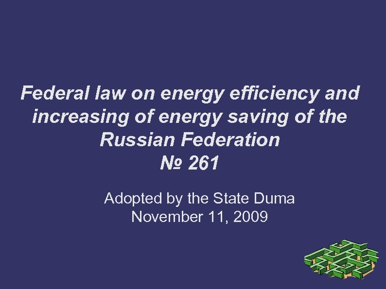 Federal law on energy efficiency and increasing of energy saving of the Russian Federation